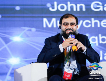 Mr. Irfan Iqbal,  MBA Executive represented Pakistan in the 2nd Global Optics Valley Cross - Boarder E - Commerce Conference
