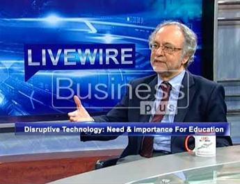 Interview of  Dr. Izhar Hussain - Director IBA-CEE on Business Plus