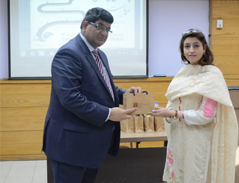 Feb 26, 2019: Paigham-e-Pakistan session held at the IBA