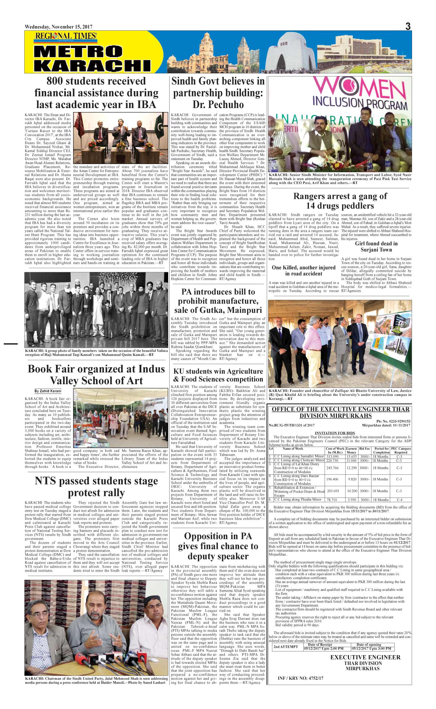 Media Coverage - Convocation Curtain Raiser
