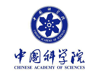 Chinese Academy of Sciences - PIFI Program
