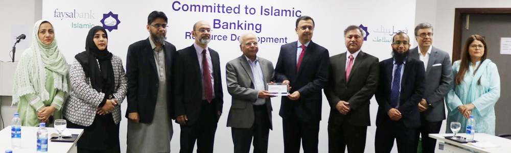 Faysal Bank Limited made a handsome contribution to IBA-CEIF