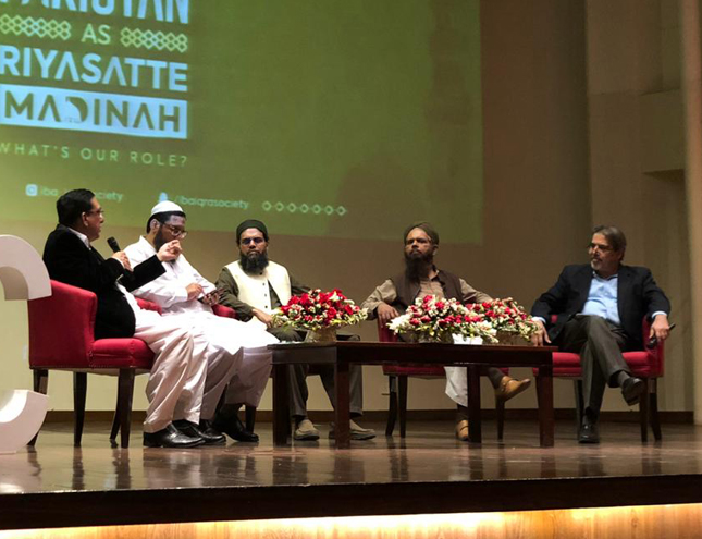 IBA's Iqra Society organized the Annual Islamic Conference