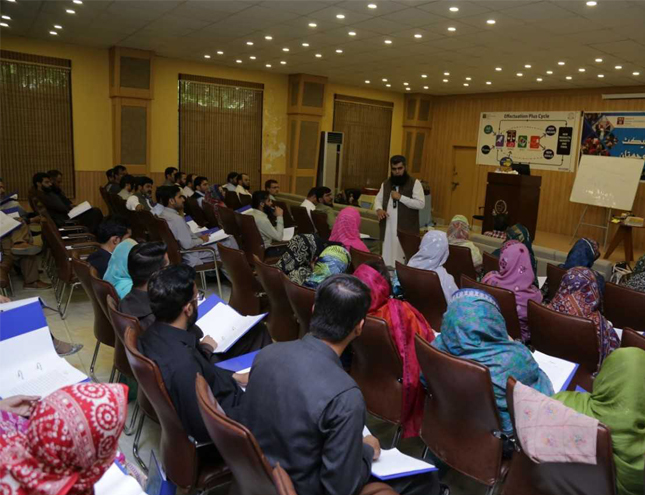 Jun 18-19, 2019: IBA-UNDP Entrepreneurship Faculty Development Workshop held at University of Balochistan, Quetta