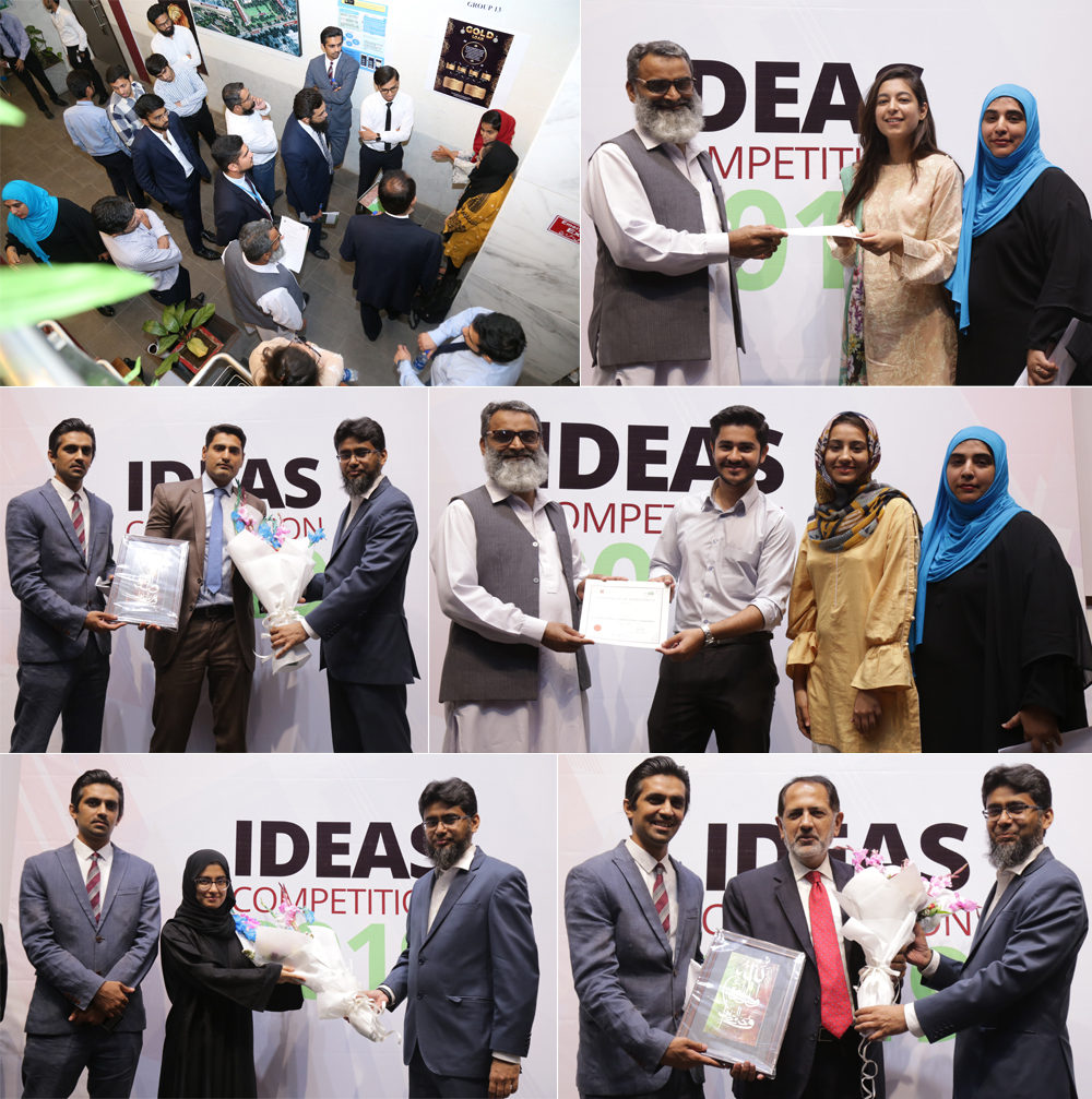 IDEAS Poster Competition