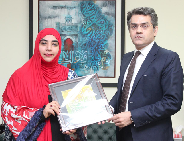 April 30, 2019: Meeting between Dr Irum Saba and Mr. Farrukh H. Sabzwari - Chairman, SECP