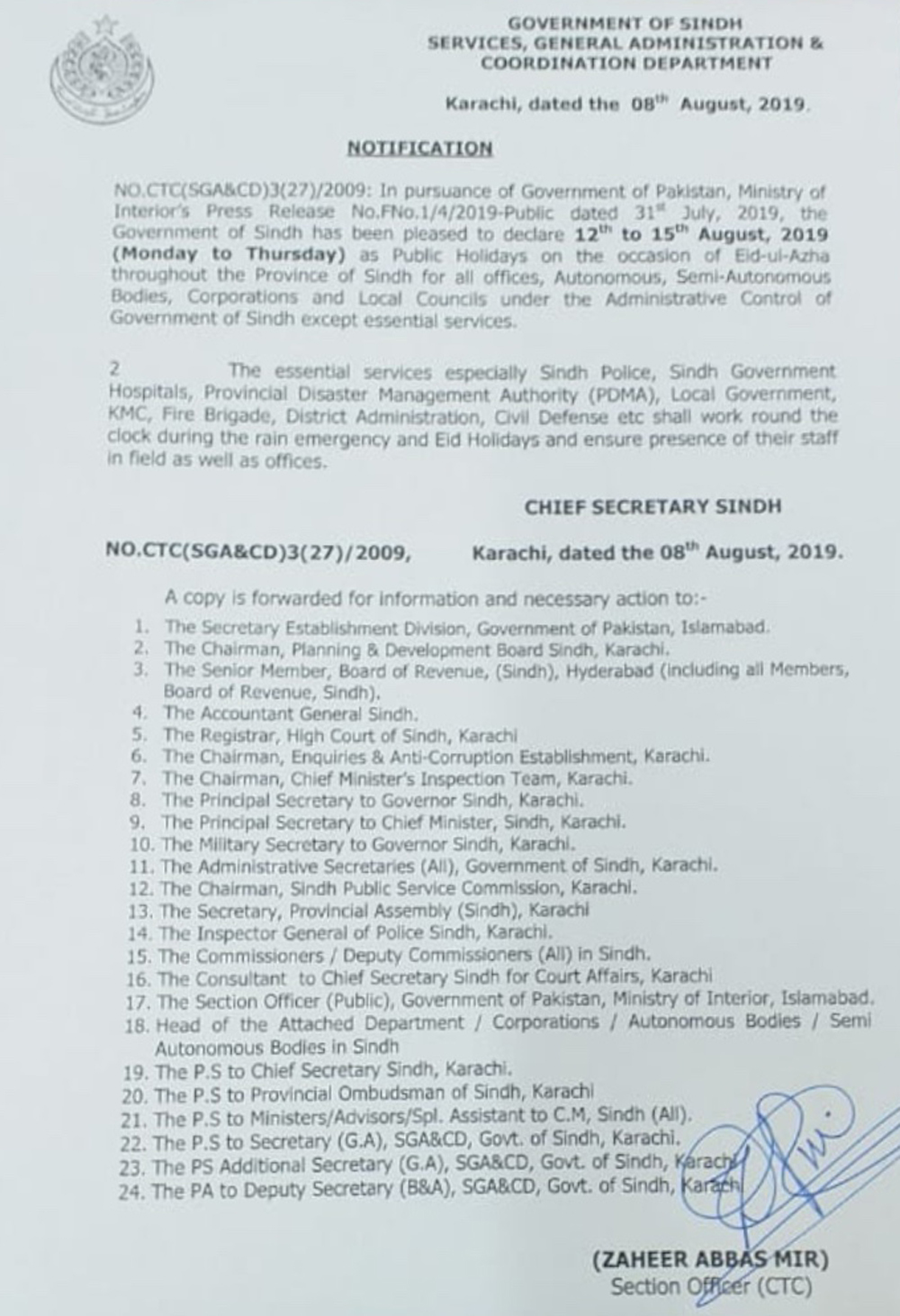 Notification for Eid Holidays